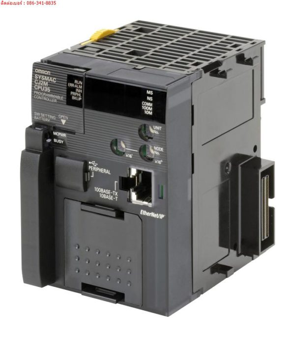 CJ2M-CPU32 OMRON Automation and Safety