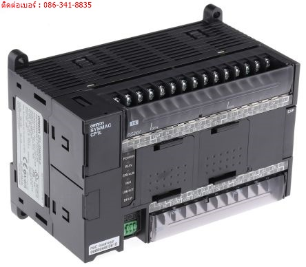 CP1L-EM40DR-D OMRON Automation and Safety