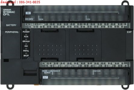 CP1L-EM40DT-D OMRON Automation and Safety