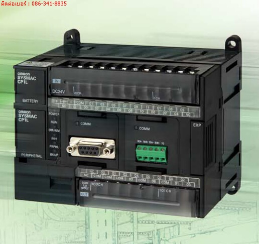 CP1L-M30DT-A OMRON Automation and Safety