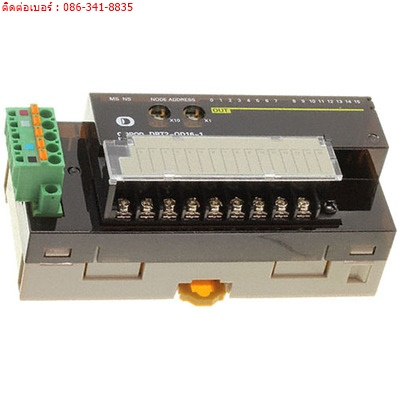 DRT2-OD16-1 OMRON Automation and Safety