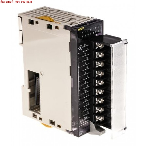 CJ1W-OD211 OMRON Automation and Safety PLC