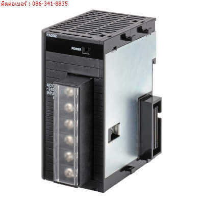 CJ1W-PA202 OMRON Automation and Safety PLC