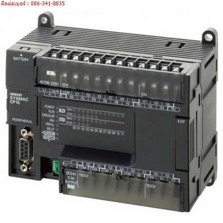 CP1E-E20SDR-A OMRON Automation and Safety PLC