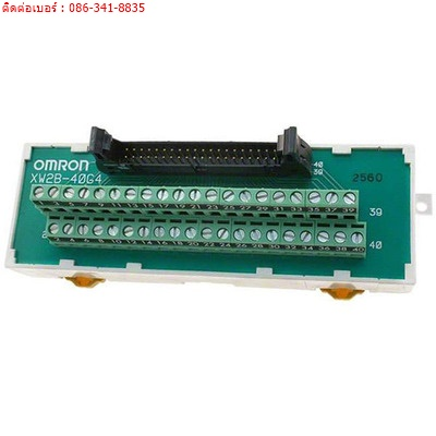XW2D-40G6 OMRON Automation and Safety PLC